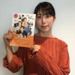 5月21日(金)公開 映画「お終活 熟春!人生、百年時代の過ごし方」菊原結里さんにインタビュー♪